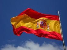 nemovitosti ve Španělsku